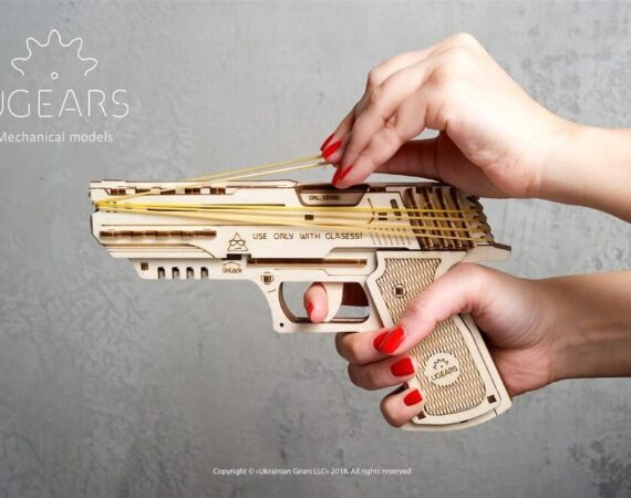 Ugears Handgun Wooden Puzzle