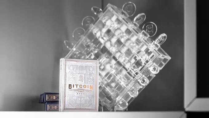 Butcoin Puzzle box